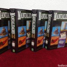 Libros de segunda mano: MANUALIDADES PASO A PASO. CUATRO ARCHIVADORES. Lote 184339800