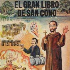Libros de segunda mano: EL GRAN LIBRO DE SAN CONO (PLANISFERIO, MÉXICO, 1975). Lote 184390728