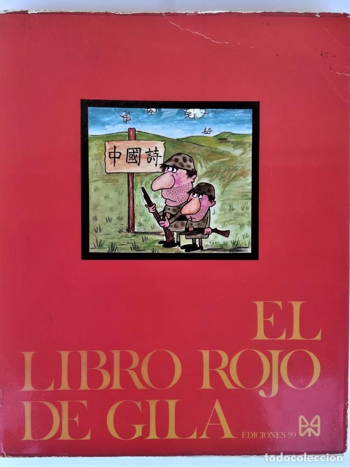 Libros de segunda mano: EL LIBRO ROJO DE GILA,AÑO1974,FIRMA Y DEDICATORIA DEL HUMORISTA,CHISTES ANTIBELICISTAS,HUMOR ESPAÑOL - Foto 2 - 184454090