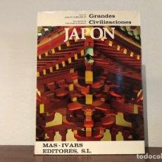 Libros de segunda mano: JAPÓN. ADOLFO TAMBURELLO Y YASUNARI KAWATA. MAS -IVARS EDITORES S.L. CIVILIZACIÓN JAPONESA. BUDISMO. Lote 184584616