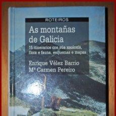 Libros de segunda mano: LIBRO ROTEIROS....MONTAÑAS DE GALICIA....15 ITINERARIOS.....ED. XERAIS....EN GALEGO. Lote 184666345