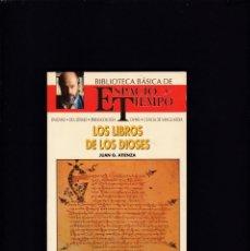 Libri di seconda mano: ESPACIO Y TIEMPO - LOS LIBROS DE LOS DIOSES - JUAN G. ATIENZA - MADRID 1992. Lote 185247735