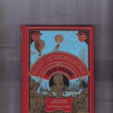 Libros de segunda mano: JULIO VERNE - VIAJES EXTRAORDINARIOS - LAS TRIBULACIONES.. - CLUB INTERNACIONAL DEL LIBRO 1982. Lote 185990593