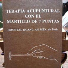 Libros de segunda mano: TERAPIA ACUPUNTURAL CON EL MARTILLO DE 7 PUNTAS. Lote 187110976