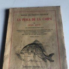 Libros de segunda mano: LA PESCA DE LA CARPA. Lote 187326541