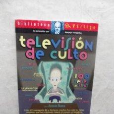 Libros de segunda mano: TELEVISION DE CULTO POR ANTONIO BLANCO BIBLIOTECA DR. VERTIGO. Lote 188751362