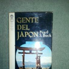 Libros de segunda mano: GENTE DEL JAPÓN...1968. Lote 188839852