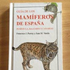Libros de segunda mano: GUÍA DE LOS MAMÍFEROS DE ESPAÑA. PENÍNSULA, BALEARES Y CANARIAS.. Lote 189244833