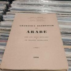 Libros de segunda mano: JUAN G. LARRAYA ANGEL PIMENTEL GRAMÁTICA ELEMENTAR DE ÁRABE 1966. Lote 189818416