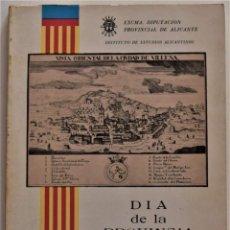 Libros de segunda mano: DIA DE LA PROVINCIA (5 DE DICIEMBRE DE 1976) VILLENA - ALICANTE - INSTITUTO DE ESTUDIOS ALICANTINOS. Lote 189900688