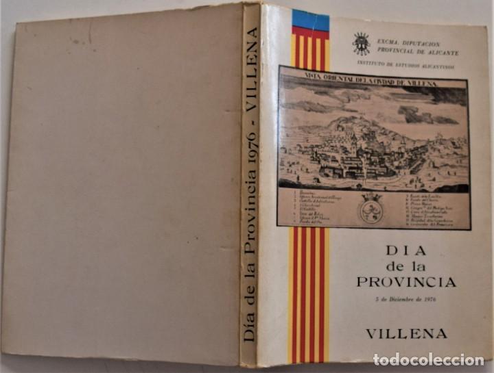 Libros de segunda mano: DIA DE LA PROVINCIA (5 de Diciembre de 1976) VILLENA - ALICANTE - INSTITUTO DE ESTUDIOS ALICANTINOS - Foto 2 - 189900688