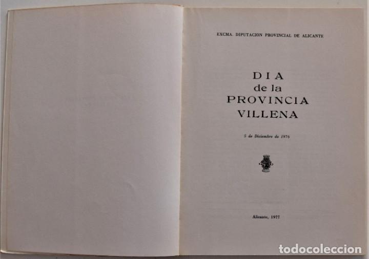 Libros de segunda mano: DIA DE LA PROVINCIA (5 de Diciembre de 1976) VILLENA - ALICANTE - INSTITUTO DE ESTUDIOS ALICANTINOS - Foto 3 - 189900688