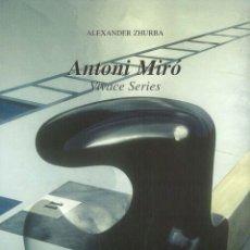 Libros de segunda mano: ANTONI MIRÓ VIVACE SERIES EXP CENTRAL KHERSON ART MUSEUM UKRAINE UCRANIA 1997 TEXTO ALEXANDER ZHURBA. Lote 190721507