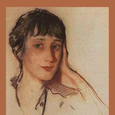 Libros de segunda mano: PROSA. ANNA AJMATOVA .-NUEVO. Lote 190881853