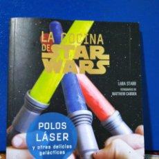 Libros de segunda mano: LA COCINA DE STAR WARS. Lote 190973795