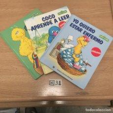 Libros de segunda mano: BARRIO SÉSAMO. Lote 206457116