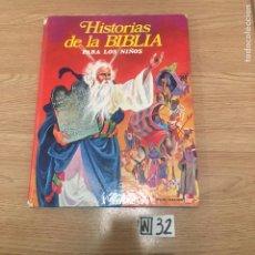 Libros de segunda mano: HISTORIA DE LA BIBLIA. Lote 191122182