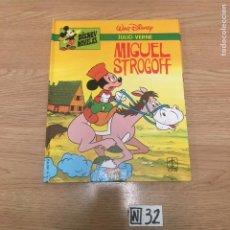 Libros de segunda mano: MIGUEL STROGOFF. Lote 191208015