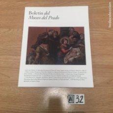 Libros de segunda mano: MUSEO DEL PRADO. Lote 191212528