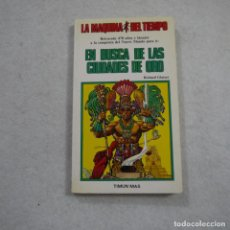 Libros de segunda mano: LA MÁQUINA DEL TIEMPO 15. EN BUSCA DE LAS CIUDADES DE ORO - RICHARD GLATZER - TIMUN MAS - 1987 . Lote 191213165