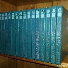 Libros de segunda mano: ENCICLOPEDIA JUVENIL PALA, COMPLETA, 17 TOMOS, GENERAL BASICA. Lote 191262798