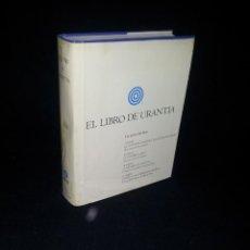 Libros de segunda mano: EL LIBRO DE URANTIA - URANTIA FOUNDATION - PRIMERA EDICION 1993, PRINTED IN THE USA. Lote 191556035