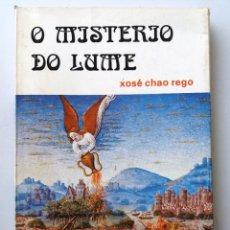 Libros de segunda mano: GALICIA: O MISTERIO DO LUME / XOSE CHAO REGO (EN GALLEGO). Lote 191607911
