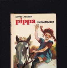 Libros de segunda mano: PIPPA MEDIASLARGAS - ASTRID LINDGREN - EDITORIAL JUVENTUD 1975 / ILUSTRADO. Lote 191634573
