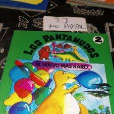 Libros de segunda mano: LOS PANTANUDOS 2 EL HUEVO MÁS RARO CLIPER PLAZA JAMES. Lote 191640133