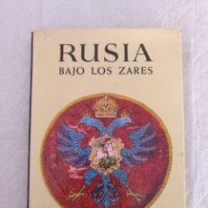 Libros de segunda mano: RUSIA BAJO LOS ZARES. HENRY MOSCOW. COLECCIÓN HOMBRES Y PAISES. LIBRO. Lote 191734676