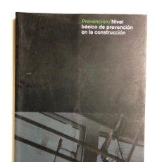 Libros de segunda mano: NIVEL BASICO DE PREVENCION EN LA CONSTRUCCION. . Lote 191768630
