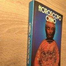 Libros de segunda mano: HORÓSCOPO CHINO ** RENE FLEURY. Lote 191974733