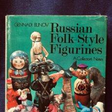Libros de segunda mano: BLINOV RUSSIAN FOLK STYLE FIGURINES A COLLECTORS NOTES ARTESANIA POPULAR CERAMICA 21X18CMS. Lote 192042966