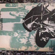 Libros de segunda mano: PRIMERA REUNIÓN DE ANTROPOLOGOS ESPAÑOLES. Lote 192140552