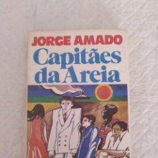 Libros de segunda mano: CAPITÃES DA AREIA. JORGE AMADO. ILUSTRAÇÕES DE POTY, CAPA DE ALDEMIR MARTINS. LIBRO. Lote 192538798