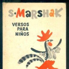 Libros de segunda mano: NUMULITE L1201 S. MARSHAK VERSOS PARA NIÑOS EDITORIAL PROGRESO MOSCU 1966. Lote 192659107