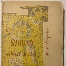 Libros de segunda mano: ALVARO CUNQUEIRO. SI SINBAD VOLVESSE ÁS ILLAS. Lote 192215961