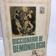 Libros de segunda mano: FREDERIK KONING. DICCIONARIO DE DEMONOLOGÍA. 1ª EDICIÓN BRUGUERA 1974. Lote 192858580