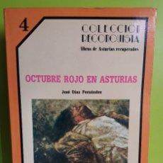 Libri di seconda mano: OCTUBRE ROJO EN ASTURIAS. DIAZ FERNANDEZ, J. COLECCION RECONQUISTA. SILVERIA CAÑADA.. Lote 193292193