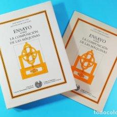 Libros de segunda mano: ENSAYO SOBRE LA COMPOSICION DE LAS MAQUINAS, JOSE MARIA DE LANZ Y AGIUSTIN DE BETANCOURT + INSERTO. Lote 193393546