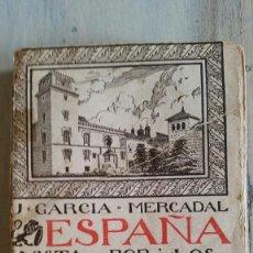 Libros de segunda mano: ESPAÑA VISTA POR LOS EXTRANJEROS TOMO II - J. GARCIA MERCADAL. Lote 193397982
