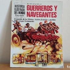 Libros de segunda mano: LIBRO SM PLESA GUERREROS Y NAVEGANTES. Lote 193847560