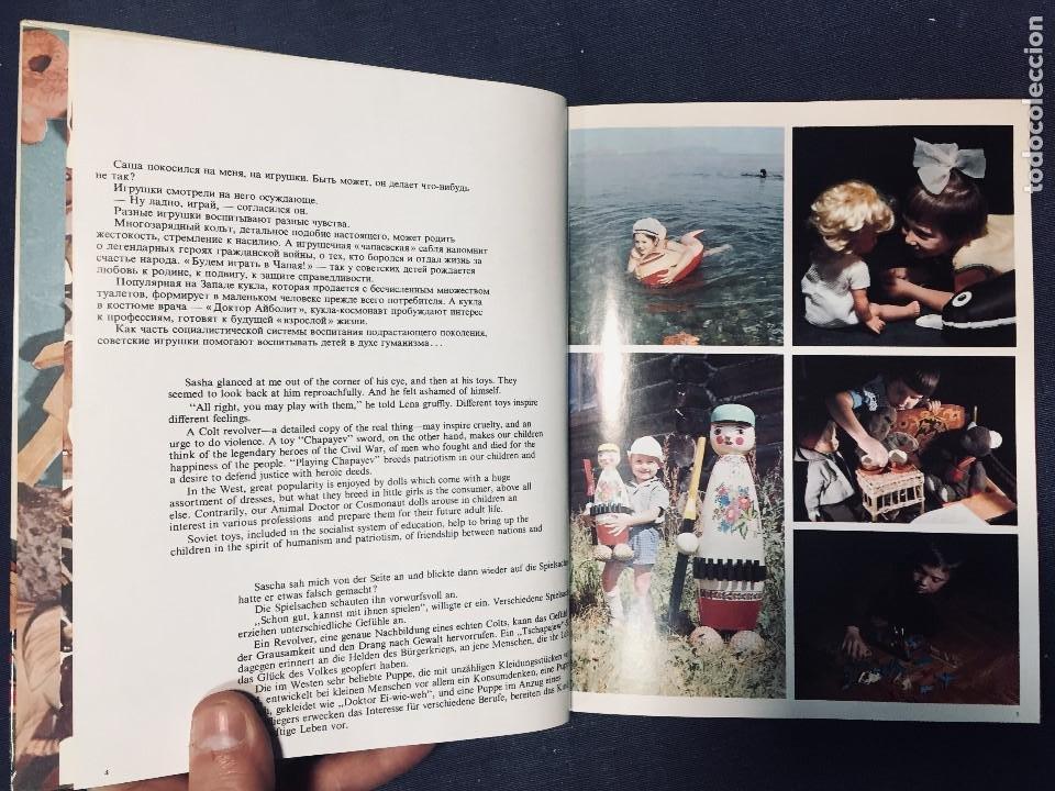 Libros de segunda mano: JUGUETES RUSOS ARTESANIA SHPIKALOV MOSCU 1974 21,5X17CM - Foto 8 - 194012791