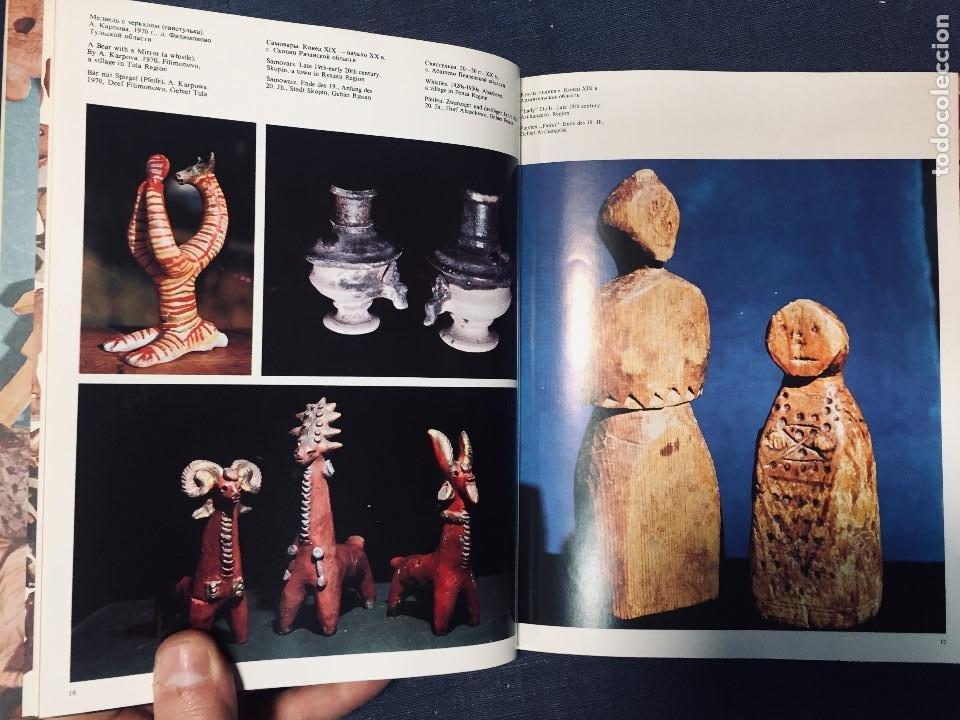 Libros de segunda mano: JUGUETES RUSOS ARTESANIA SHPIKALOV MOSCU 1974 21,5X17CM - Foto 9 - 194012791
