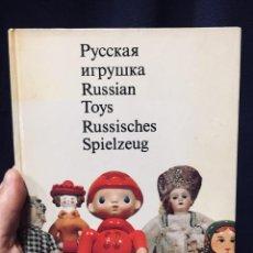 Libros de segunda mano: JUGUETES RUSOS ARTESANIA SHPIKALOV MOSCU 1974 21,5X17CM. Lote 194012791