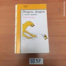 Libros de segunda mano: DRAGÓN, DRAGÓN Y OTROS CUENTOS. Lote 194080240