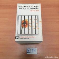 Libros de segunda mano: LA CONSOLACIÓN DE LA FILOSOFÍA BOECIO. Lote 194097387