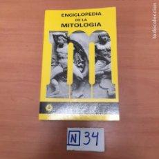 Libros de segunda mano: ENCICLOPEDIA DE LA MITOLOGÍA. Lote 194097451