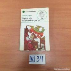 Libros de segunda mano: COPLAS A LA MUERTE DE SU PADRE. Lote 194097477