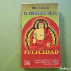 Libros de segunda mano: EL PROYECTO DE LA FELICIDAD. RON LEIFER. BUDA, BUDISMO.. Lote 194215410